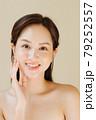 Women beauty 79252557