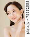 Women beauty 79252558