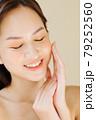 Women beauty 79252560