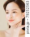 Women beauty 79252563