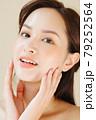 Women beauty 79252564
