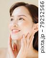 Women beauty 79252566