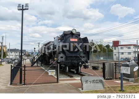 御殿場駅前ポッポ広場の蒸気機関車D52 72号機 79255371