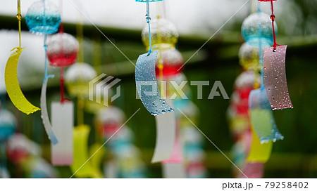 サマー・フェスティバル2021:風鈴の風物詩 79258402