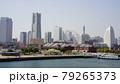 横浜港、みなとみらい地区 79265373