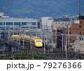 新幹線のお医者さんドクターイエロー 79276366