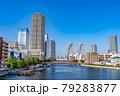 東京の都市風景 月島 朝潮大橋から勝どき方面の風景 79283877