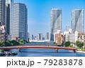 東京の都市風景 月島 朝潮大橋から勝どき方面の風景 79283878