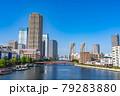 東京の都市風景 月島 朝潮大橋から勝どき方面の風景 79283880
