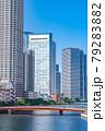 東京の都市風景 月島 朝潮大橋から勝どき方面の風景 79283882