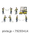 ゴルフをしているシニア男性【スポーツ・水分補給・スイング・ゴルフカート・右利き・左利き】イラスト 79293414