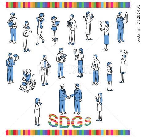 SDGsに取り組む人々 79295491
