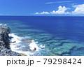 沖縄辺戸岬から眺めるコバルトブルーの海 79298424