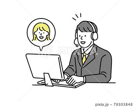 インフォメーション、電話相談のイラスト(オペレーター、サポート、トラブル対応、コールセンター) 79303848