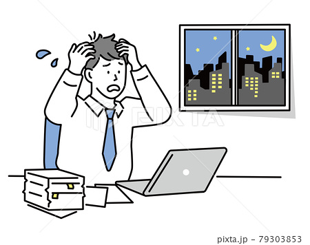 残業する男性のイラスト(仕事、ビジネス、資料作成、会議、疲れ、忙しい、イライラ、失敗、多忙) 79303853