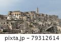 イタリア、マテーラの街並② 79312614