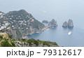 アマルフィ海岸の絶景、ポジターノより 79312617