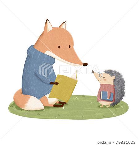 本を読むキツネとハリネズミのイラスト 79321625