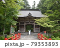 日本 群馬のパワースポット 榛名神社 夏の風景 79353893