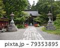 日本 群馬のパワースポット 榛名神社 夏の風景 79353895