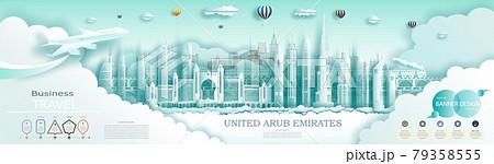 Advertising travel brochure United Arab Emirates top world modern skyscraper. 79358555