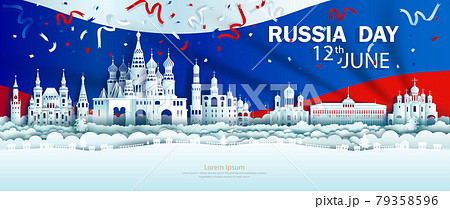 Illustration Anniversary celebration independence Russia day in background Russia flag. 79358596