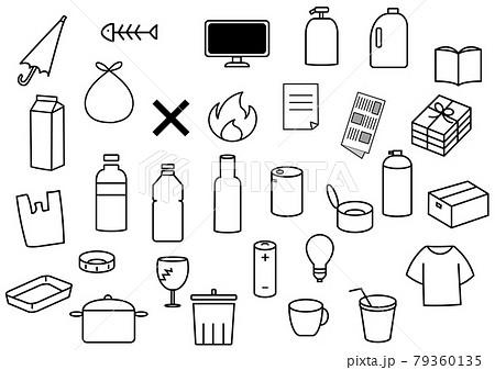 ゴミの分別/モノクロ 79360135