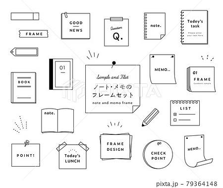 ノート・メモのフレームのセット シンプル イラスト 枠 飾り罫 あしらい 装飾 付箋 文房具 79364148