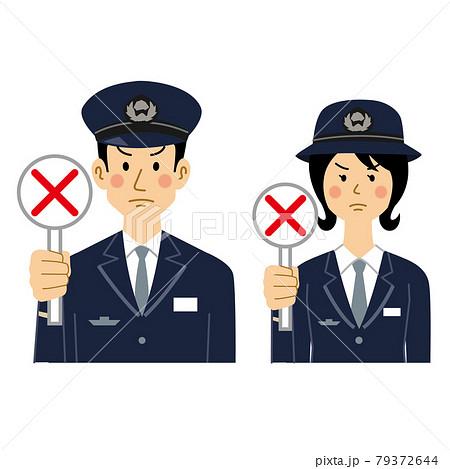 バツの札を掲げる鉄道員の男女 79372644