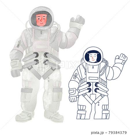 宇宙服を着た笑顔の男性人物全身手描きイラスト 79384379