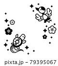 鶴亀 79395067