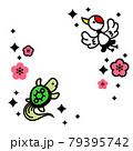 鶴亀 79395742