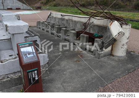 震災遺構 メモリアルパーク中の浜の炊事棟 79423001