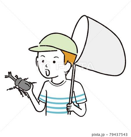 手書き線画カラーイラスト 男の子 カブトムシに興味津々 79437543