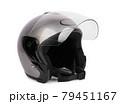 Gray motorcycle helmet 79451167