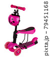 Plastic scooter isolated 79451168