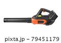 Orange blower isolated 79451179