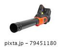 Orange blower isolated 79451180
