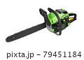 Chainsaw on white 79451184