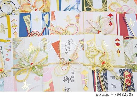 たくさんのご祝儀袋 結婚祝い 79482508
