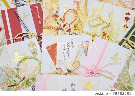 たくさんのご祝儀袋 結婚祝い 79482509