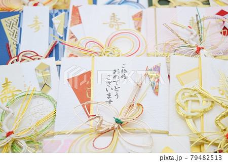 たくさんのご祝儀袋 結婚祝い 79482513