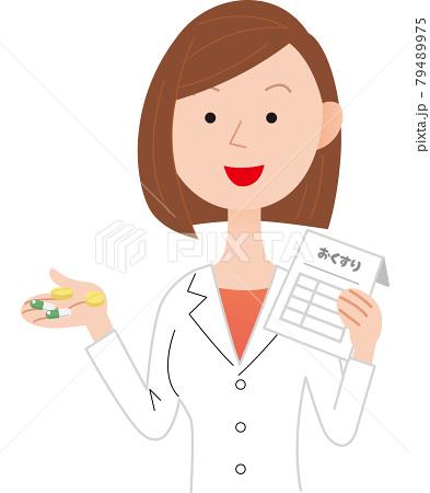 薬の説明をする上半身の女性薬剤師さん 79489975