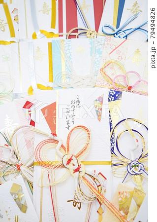 たくさんのご祝儀袋 結婚祝い 79494826