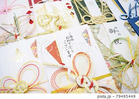 たくさんのご祝儀袋 結婚祝い 79495449