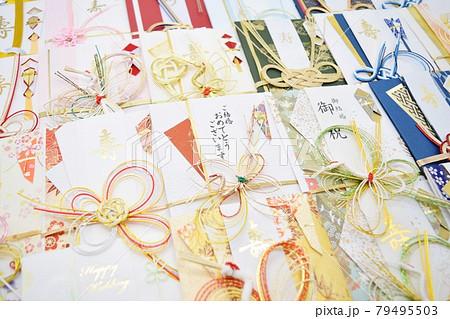 たくさんのご祝儀袋 結婚祝い 79495503