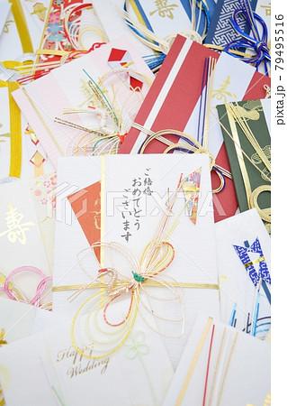 たくさんのご祝儀袋 結婚祝い 79495516