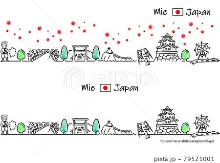 三重県の街並みと新型コロナウイルスのシンプル線画セット 79521001