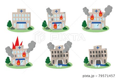 火災の被害に遭う病院のベクターイラストセット 79571457