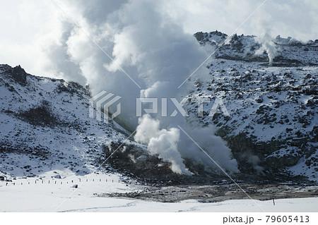 硫黄山 79605413